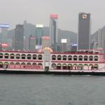 Schiffsverkehr in Hong Kong