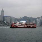 Fähre im Hafen von Hong Kong
