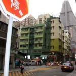 Eindrücke von Hong Kong Island