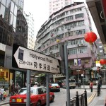 Hollywood Road auf Hong Kong Island