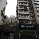 Appartmenthäuser auf Hong Kong Island