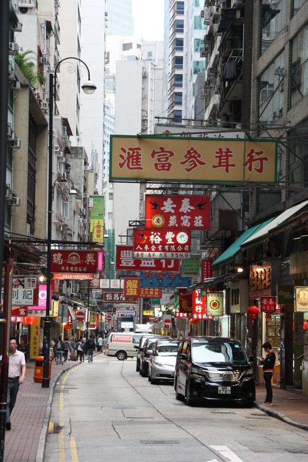 Einkaufsstrasse in Hong Kong