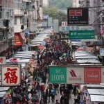 Buntes Treiben auf Hong Kongs Märkten