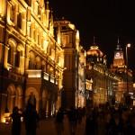 Historische Bauten am Bund bei Nacht