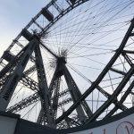 Blick auf das Wiener Riesenrad