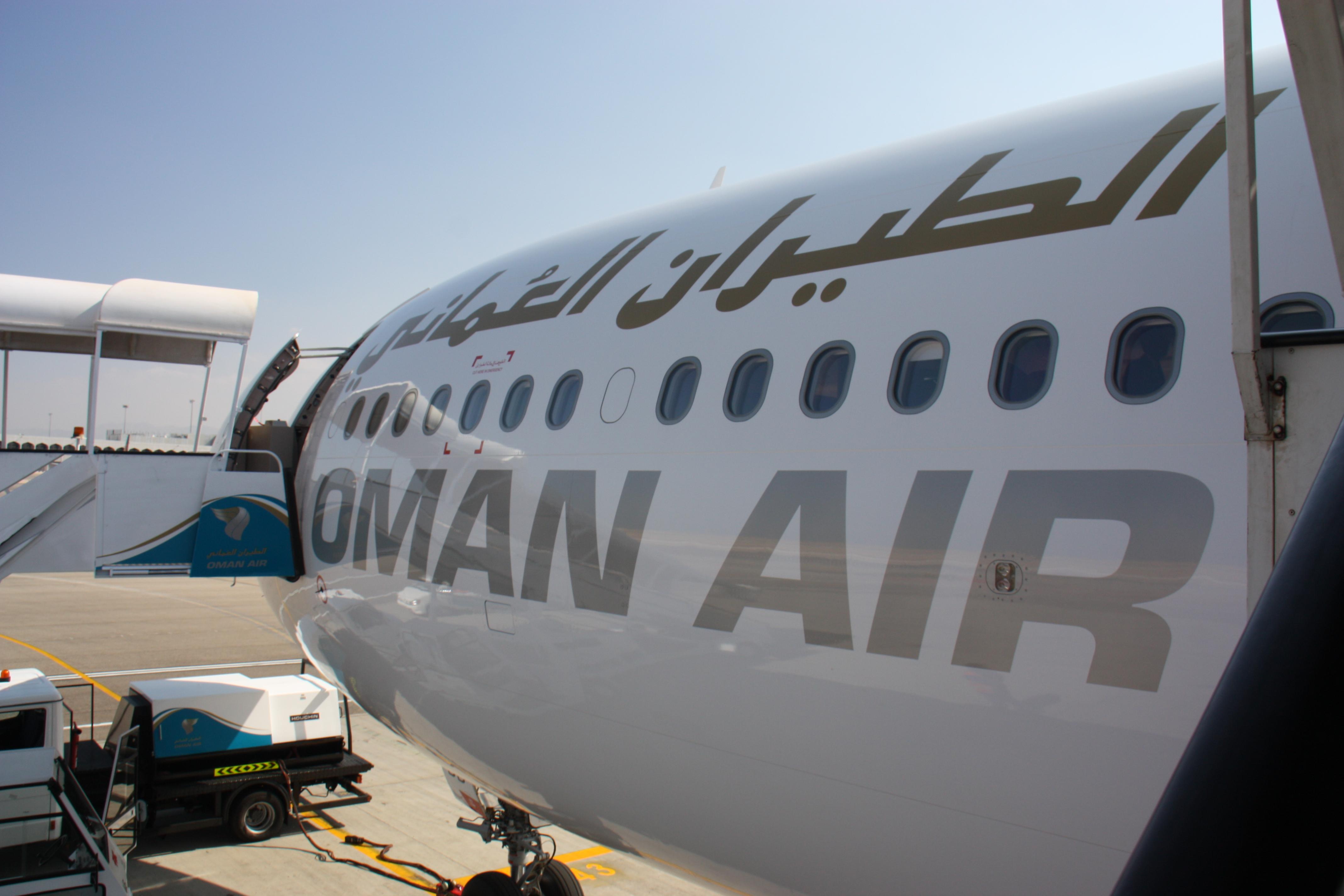 Oman Air Flugzeug