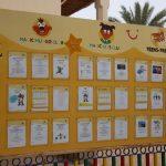 Animations-Programm im Magic Life Kalawy Ägypten